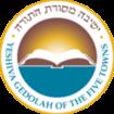YESHIVA GEDOLAH OF THE FIVE TOWNS